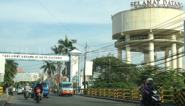 PDAM Cirebon