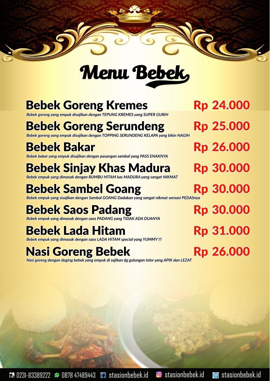 Stasion Bebek Cirebon